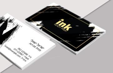 כרטיסי ביקור סטנדרטיים