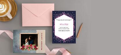 הזמנות לחתונה - הדרך הנכונה לאירוע מושלם