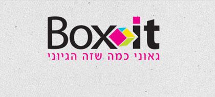משלוחים באמצעות Boxit