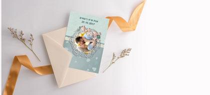 טיפים לעיצוב הזמנה לחתונה
