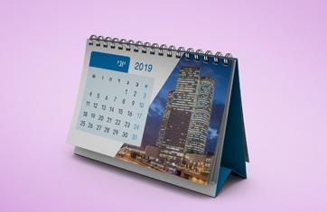 לוח שנה שולחני מעמד דקל שוכב
