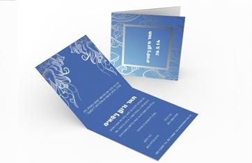 הזמנות לחתונה 15X15 מתקפלות