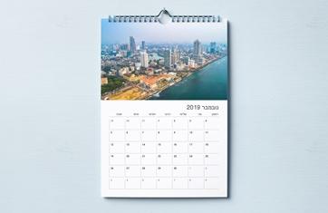לוח שנה A3 עומד