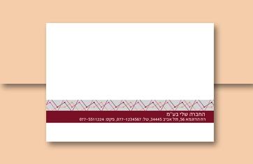 מעטפות A4 - 24X34