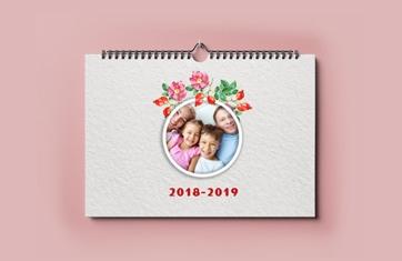 לוח שנה A4 שוכב