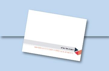 מעטפות A5 - 18X25