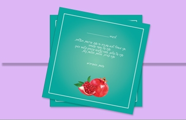 גלויות מרובעות 15X15