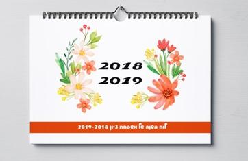 לוח שנה A3 שוכב