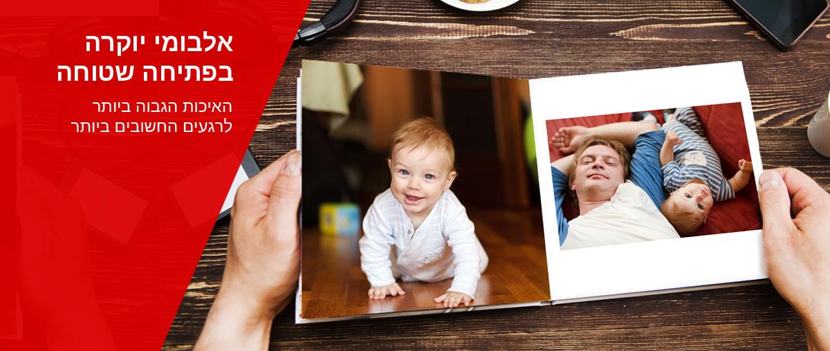 מותג חדש עיצוב אלבום תמונות דיגיטלי, הדפסת אלבומים דיגיטליים - Ink Ready Print HD-72